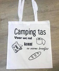 Camping tas - Boodschappen tas