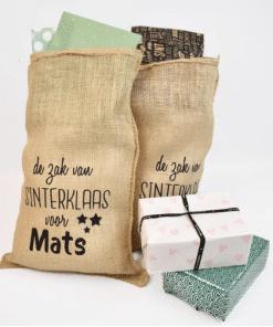 Jute zak | Gepersonaliseerd | Zak van Sinterklaas| Cadeau zak met naam| Sinterklaas zak| Zak voor cadeau's met naam| Gepersonaliseerd
