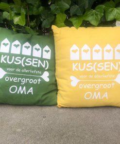 Kus(sen) voor de liefste overgroot oma - Kussen voor overgroot oma - Gepersonaliseerde kussen - moederdag cadeau - Gepersonaliseerd cadeau